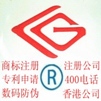 临沂商标注册,临沂注册商标,商标变更、续展、转让