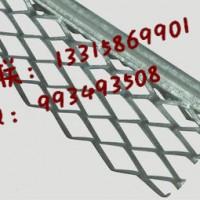 石膏板冲孔楼梯护角 热镀锌楼梯护角 青岛金属护角厂家
