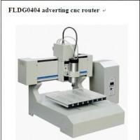 供应飞利达FLDS0303A 小型石材雕刻机,济南雕刻机厂家