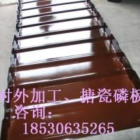 耐磨搪瓷磷板 耐磨搪瓷衬板板