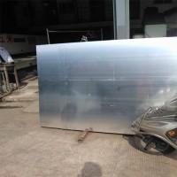 1A97铝合金 批发零售 保质供应 进口材质