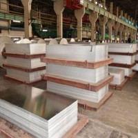 1A95厂家直销 保质供应 批发零售 1A951A95铝合金