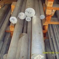 1A85纯铝 进口100%原装品质 保质供应