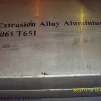 2A10铝合金2A10铝板2A10铝棒2A10铝管2A10铝