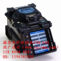 二手藤仓60S光纤熔接机|二手交易平台