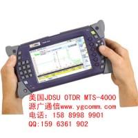 二手OTDR美国JDSU MTS-4000|二手交易平台