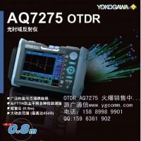 二手OTDR日本横河AQ7275进口OTDR-二手交易平台