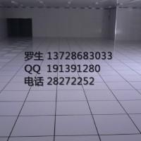 深圳防静电地板批发_防静电地板价格