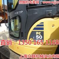 小松PC50二手挖掘机市场,价格优惠,二手挖掘机专卖网