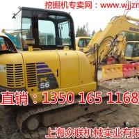 小松PC56-7二手挖掘机市场,价格优惠,二手挖掘机专卖网