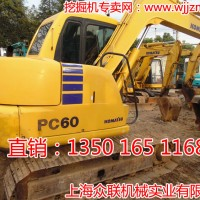 小松PC60-7二手挖掘机市场,价格优惠,二手挖掘机专卖网