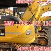 小松PC128US二手挖掘机市场,价格优惠,二手挖掘机专卖网