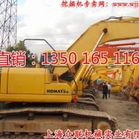 小松PC210-7二手挖掘机市场,价格优惠,二手挖掘机专卖网