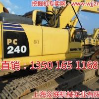 小松PC240-8二手挖掘机市场,价格优惠,二手挖掘机专卖网