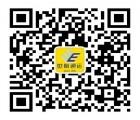 锂电池出口深圳拼箱马德里海运深圳货代