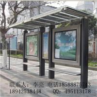长沙不锈钢公交候车亭