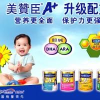 奶粉/蛋白粉/奶米粉香港进口东莞货运运输代理公司