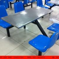 火锅餐桌椅 餐桌椅批发 餐桌椅价格 餐桌椅组合