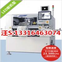 JUKI贴片机-JX-300LED高速贴片机