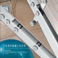 哪里的不锈钢立柱质量好? 有的不锈钢立柱价格表?