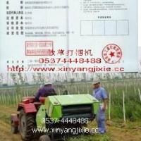 厂价直销苜蓿草打捆机 自走式打捆机价格 多功能打捆机批发