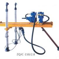 ZQJC150/2.8气动架柱式钻机多少钱