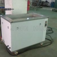 JH-103S超声波清洗机