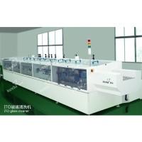 供应HK-352型ITO玻璃刷洗机 用于镀膜前/后清洗