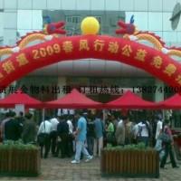 深圳充气拱门出租 深圳双龙拱门租赁 深圳金色拱门出租