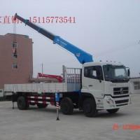 东风天龙10吨,12吨随车吊/大汉飞涛吊机