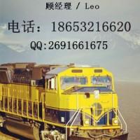 广州到乌兰巴托铁路运输