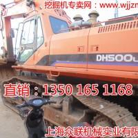斗山DH500-7二手挖掘机市场,价格优惠,二手挖掘机专卖网