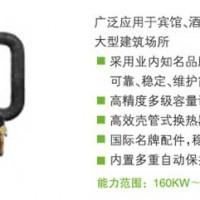 甘肃中央空调安装 销售 设计