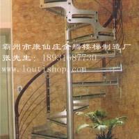 【厂家直销】中柱旋转楼梯