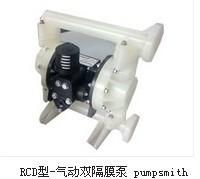 台湾pumpsmith气动泵