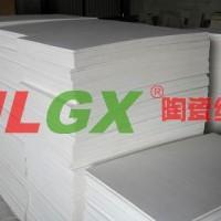 普通陶瓷纤维板