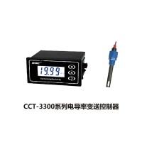 电导率测试仪 科瑞达CCT-3300系列电导率仪 变送控制器