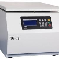 TG-18实验室台式高速离心机