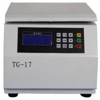 TG-17 台式高速离心机