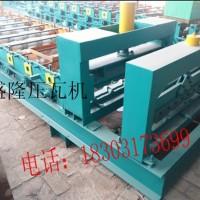 安徽淮南840型仿古琉璃瓦型压瓦机