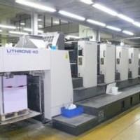二手工厂设备进口报关|旧设备进口流程介绍