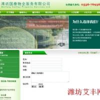网站建设 网络营销 域名注册 虚拟主机