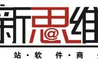 东港网站建设/新思维