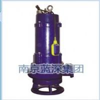 蓝深WQR潜水式污水泵