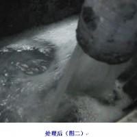 一体化涂装循环水处理机