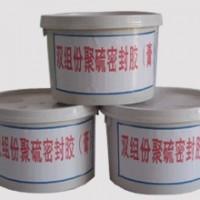 双组份聚硫密封胶生产