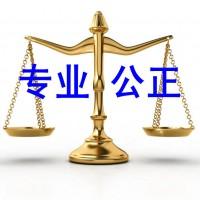 刑事案件申诉专业上海刑事律师