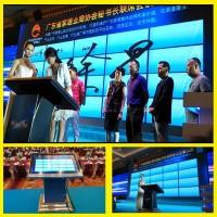 广东广州-电子签约机 电子合同 出租租赁