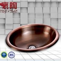 ZO-0027台盆-潮州智能马桶座便器厂家鹰陶供应