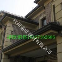 屋面天沟排水管